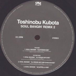 Toshinobu Kubota - Soul Bangin' (DJ Krush 80's Mix)