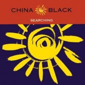 China Black - Searching (Ronin Dub)